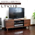 テレビ台 ローボード PD016