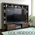 テレビ台 ハイタイプ 壁面家具 ブラウン リビング壁面収納 70インチ対応 205cm J-Supply Ltd.(ジェイサプライ) pd020