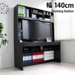 ショッピングパソコンデスク パソコンデスク システムデスク オフィスデスク 書斎 140cm幅 大型デスク 本棚付き ハイタイプ 2点セット J-Supply Ltd.(ジェイサプライ)