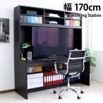 ショッピングパソコンデスク パソコンデスク システムデスク オフィスデスク 書斎 170cm幅 大型デスク 本棚付き ハイタイプ 2点セット J-Supply Ltd.(ジェイサプライ)