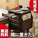 サイドテーブル テーブル ベッドサイドテーブル おしゃれ スリム キャスター付き 木製 ナイトテーブル 天然木