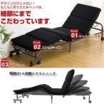 ショッピングモコモコ リクライニングベッド モコモコ コンパクト 折りたたみベッド 60cm幅