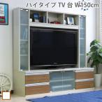 テレビ台 ハイタイプ 50インチ TV台 テレビラック ゲート型AVボード ホワイト&ナチュラル J-Supply Ltd.(ジェイサプライ) sav048