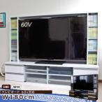 テレビ台 ゲート型 ハイタイプ 幅180cm J-Supply Ltd.(ジェイサプライ)