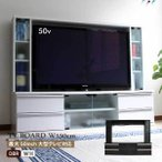 テレビ台 ハイタイプ 壁面家具 リビング壁面収納 50インチ対応 TV台 テレビラック ゲート型AVボード