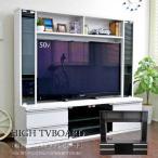 テレビ台 ハイタイプ 壁面家具 リビング壁面収納 50インチ対応 TV台 ゲート型AVボード J-Supply Ltd.(ジェイサプライ) TCP363 限定セールの画像