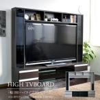 テレビ台 ハイタイプ 壁面家具 リビング壁面収納 60インチ対応 TV台 テレビラック ゲート型 180cm幅 J-Supply Ltd.(ジェイサプライ) TCP364 限定セールの画像