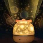 LEDイルミネーション プラネタリウム スタープロジェクター 電光装飾品 クリスマス装飾品 ロマンチックライト クリスマス用品 誕生日プレゼント 結婚式 文化祭