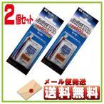 .コードレス電話用 充電池 サンヨー専用 MHB-SA03 マクサー製 2個セット 送料無料 ※メール便発送