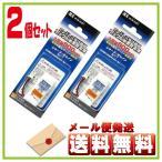 .コードレス電話用 充電池 シャープ キャノン NTT用 MHB-SH07 マクサー製 2個セット 送料無料 ※メール便発送