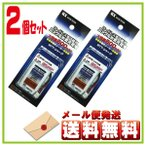 .コードレス電話用 充電池 シャープ NTT用 MHB-SH08 マクサー製 2個セット 送料無料 ※メール便発送