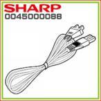 純正部品:シャープ ブルーレイディスクレコーダー用 電源コード 0045000088