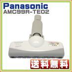 ショッピングナショナル 純正部品:掃除機 ヘッド パナソニック ナショナル 床用ノズル AMC99R-TE02 送料無料