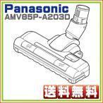 ショッピングナショナル 純正部品: MC-PA10W 対応 掃除機 ヘッド パナソニック ナショナル 床用ノズル AMV85P-A203D 送料無料