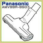 純正部品: MC-PK12A MC-PKL12A MC-SK12A 対応 掃除機 ヘッド パナソニック ナショナル 床用ノズル AMV99R-9S07