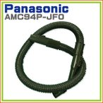 純正部品:パナソニック Panasonic MC-G330 MC-G331 MC-G5000 MC-G6000 対応 掃除機ホース管 AMC94P-JF0
