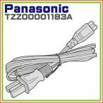 パナソニック 液晶テレビ電源コード 電源ケーブル TZZ00...