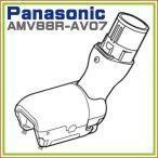 ショッピング掃除機 MC-PK12G-H MC-PK14G-N MC-PK13G-SH MC-SK12G-WH 用 掃除機 ヘッド パナソニック ナショナル 床ノズル 子ノズル AMV88R-AV07