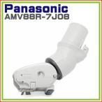 純正部品: 掃除機 ヘッド パナソニック ナショナル 子ノズル AMV88R-7J08