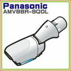純正部品: 掃除機 ヘッド パナソニック ナショナル 子ノズル AMV88R-9Q0L