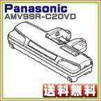 純正部品: 掃除機 ヘッド パナソニック ナショナル 親ノズル AMV99R-C20VD 送料無料
