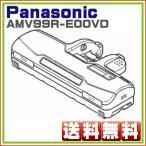 純正部品: 掃除機 ヘッド パナソニック ナショナル 親ノズル AMV99R-E00VD 送料無料