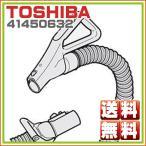 純正部品:東芝 TOSHIBA VC-PA8 VC-PA9 対�