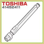 純正部品:東芝 TOSHIBA 掃除機 クリーナー用延長管 41452411  パイプ