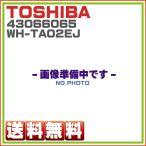 東芝 エアコン リモコン WHTA02EJ 43066065 TOSHIBA  ※取寄せ品