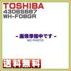 東芝 エアコン リモコン WH-F08GR 4306S687 TOSHIBA  ※取寄せ品
