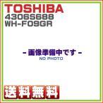 東芝 エアコン リモコン WH-F09GR 4306S688 TOSHIBA※取寄せ品