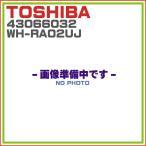 東芝 エアコン リモコン WH-RA02UJ 43066032 TOSHIBA※取寄せ品