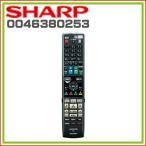シャープ BD ブルーレイディスクレコーダー用 リモコン 0046380253