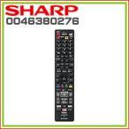 シャープ BD ブルーレイディスクレコーダー用 リモコン 0046380276