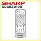 シャープ ブラウン管テレビ用 リモコン 0026381081