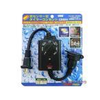 リーベックス 光センサー付 防水タイマーコンセント CDS24