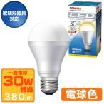 LED電球 東芝 E-CORE イー・コア 電球色 E26口金 380lm 一般電球30W形相当 LDA6L-H