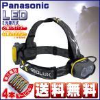ヘッドライト LED 防水 ヘッドランプ 3Wハイパワー 0.5W(電球色)ワイドパワー パナソニック BF-281 電池サービス 送料無料