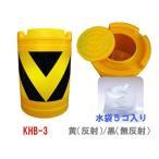バンパードラム 黄黒 工具 作業用品 工事用品 安全用品 保安用品 道路用品 工事用具 交通安全