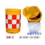 ドラム君 赤白 工具 作業用品 工事用品 安全用品 保安用品 道路用品 工事用具 交通安全