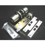 日中製作所 HINAKA SEPA サッシメーカー万能取替錠ケースセット CW-123D