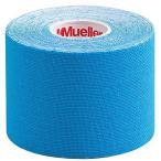 Mueller(ミューラー) キネシオロジーテープ ブルー Kinesiology Tape Blue 50mm [6個入り] [剥離紙つき] 273