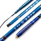 渓流竿 釣り竿hjuns-Wu 超軽量 超硬質高炭素超短ストリーム釣竿ミニ釣1.8M 2.1M 2.4M 2.7M 3M 3.6M 4.5M