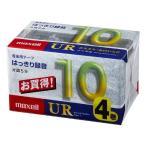 マクセル カセットテープ(10分/4巻パック) UR-10M 4P