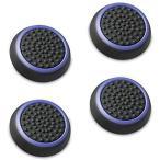 Fosmon アナログスティック 保護カバー (4個セット) ジョイスティックカバー アシストキャップ PS4 / PS3 / Xbox 360 /