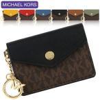 P10倍 マイケルコース 財布 コインケース パスケース IDケース カードケース 薄い 軽い レザー キーケース ミニ財布 シグネチャー 新作 MICHAEL KORS 35F0GW9D1B