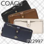 ショッピングコーチ 財布 コーチ 長財布 スマホ収納可 ポーチ付き レディース COACH F22997 アウトレット P2倍