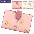 コーチ COACH 財布 二つ折り財布 2885  花柄 アウトレット レディース ウォレット 新作 ギフト プレゼント