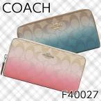 コーチ 財布 レディース 画像