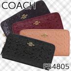 ショッピングコーチ 財布 コーチ 長財布 レディース COACH F54805 アウトレット P2倍